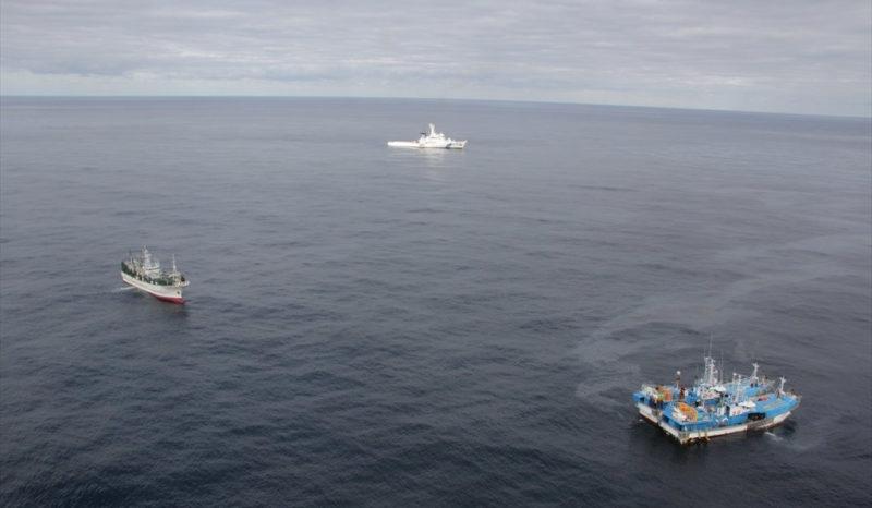 Photo: Japan Coast Guard