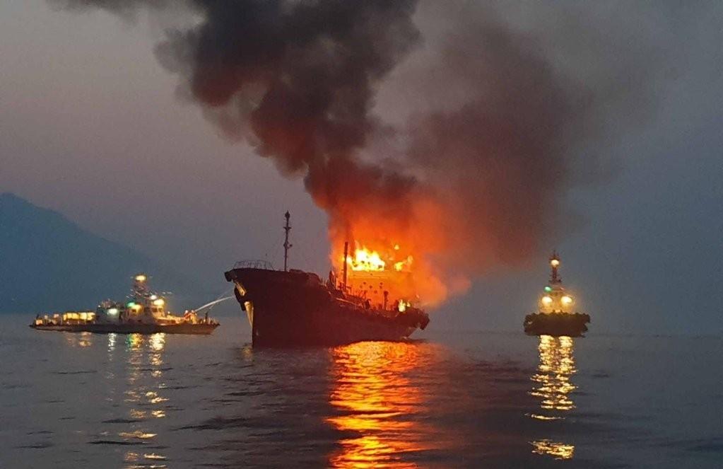 Image: Korea Coast Guard via Yonhap