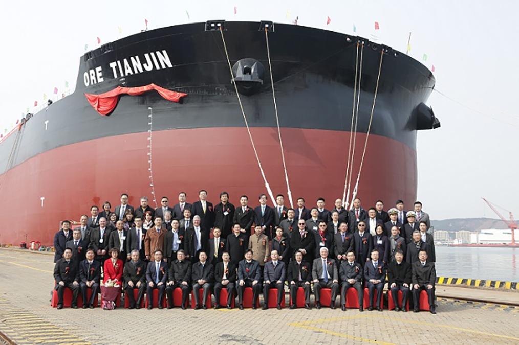 Image: China Merchants Energy Shipping