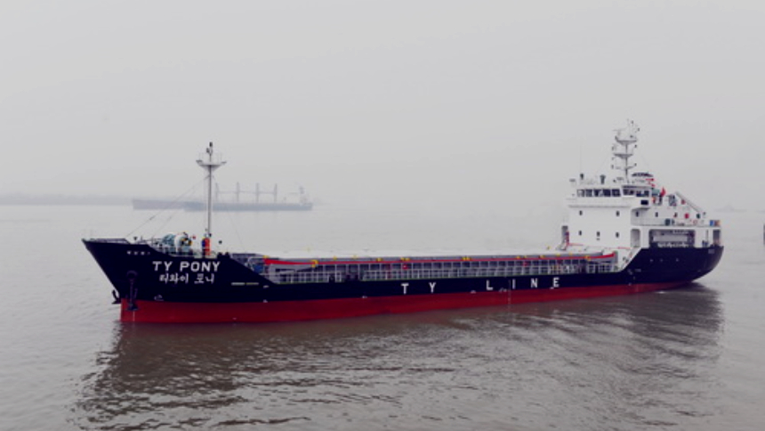 South Korea's TaiYoung adds second 3,700DWT newbuild to fleet