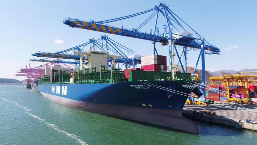 HMM's newest containership departs on maiden operational voyage