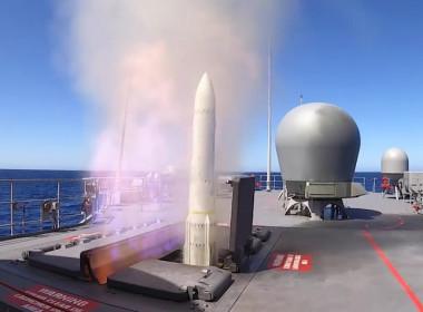 Arunta missile test