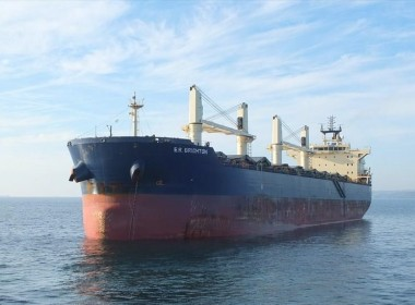 Photo: MarineTraffic.com/guichot