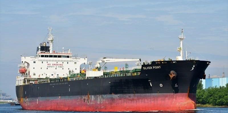 Image: MarineTraffic.com/Peter Beentjes