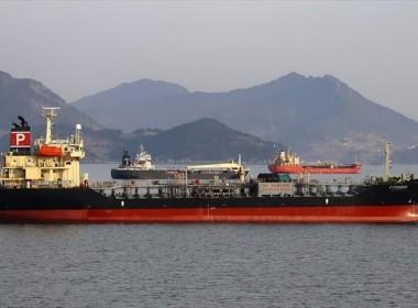 Image: MarineTraffic.com/Seongwoo Seo