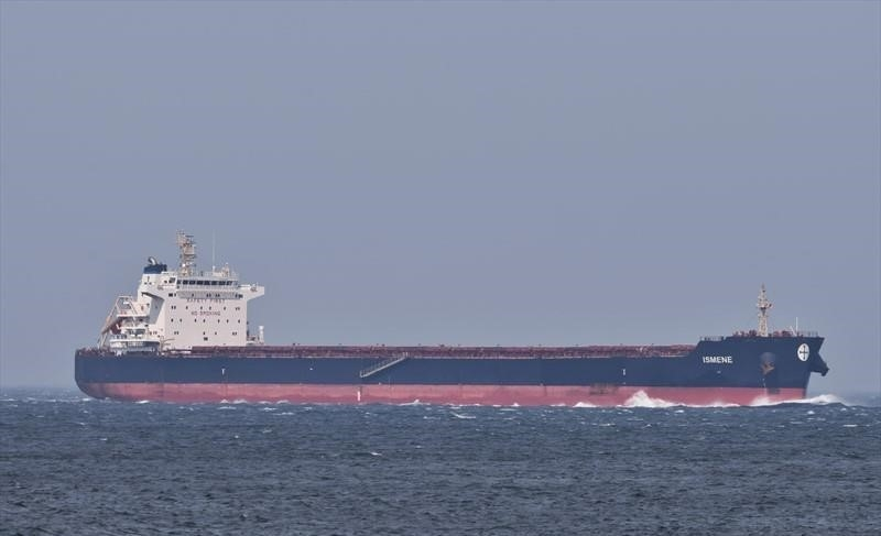 Photo: MarineTraffic.com/A. Miyamoto