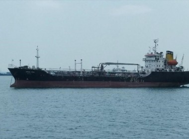 Photo: MarineTraffic.com/parlin siusalas