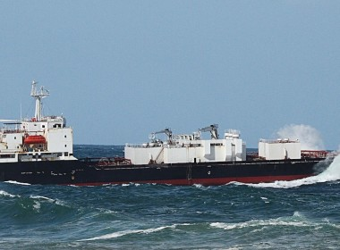 Photo: MarineTraffic.com/Lester Hunt