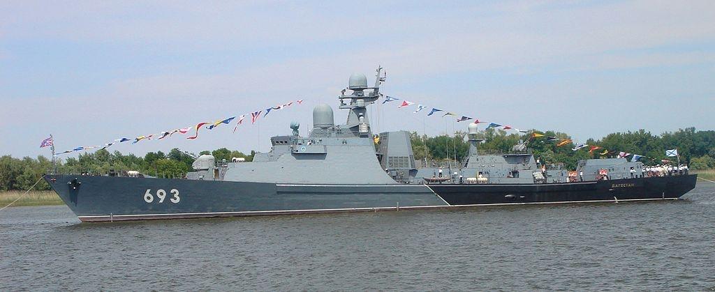 Gepard-class frigate