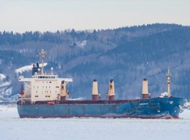 Image: MarineTraffic.com/Serg Tremblay
