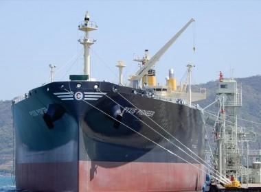 Image: MarineTraffic.com/KOHE YOSHIDA