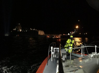 Photo: Norwegian Society for Sea Rescue