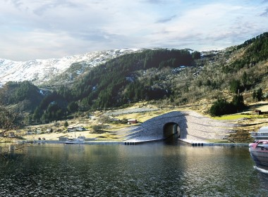 Photo: Norwegian Coastal Administration