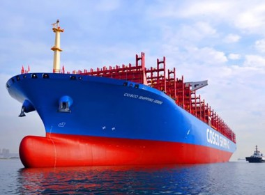 COSCO Shipping Lotus christened - Baird Maritime