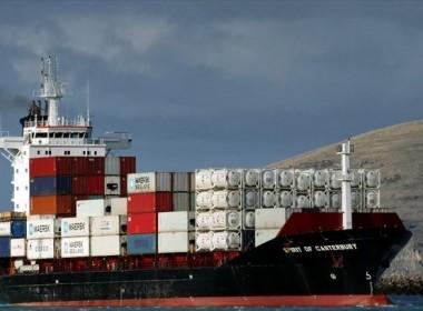 Image: MarineTraffic.com/bernard spragg