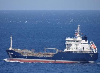 MarineTraffic.com/F. Rull