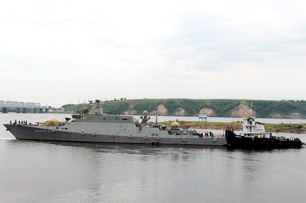 Image: The Project 21631 Buyan-M class missile corvette.