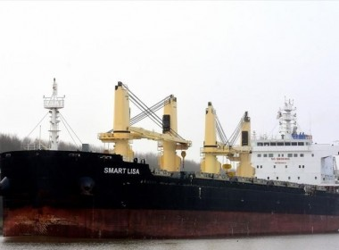 Image: MarineTraffic.com/Tetens, Jan-H.