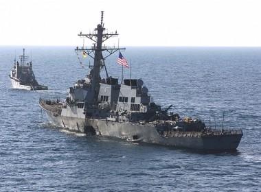 US Navy file photo