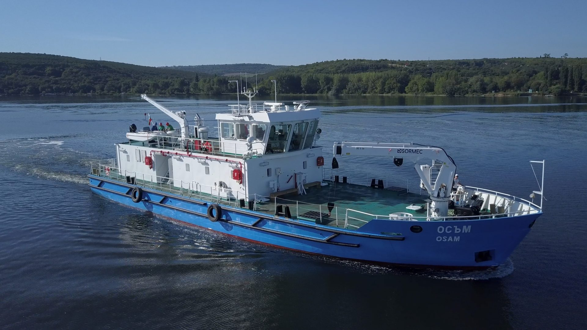 Executive Agency for Exploration and Maintenance of the Danube River's new vessel, Osam.