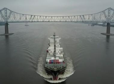 Lomar Shipping