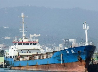 Photo: MarineTraffic.com/Ya Ray Yang
