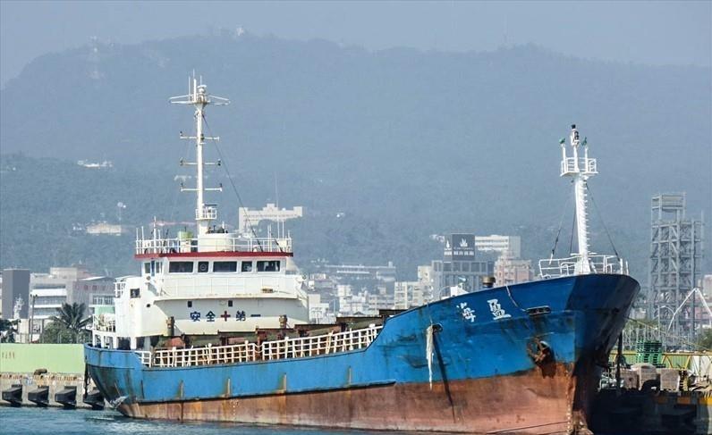 Photo: MarineTraffic.com/Ya Ray Yang