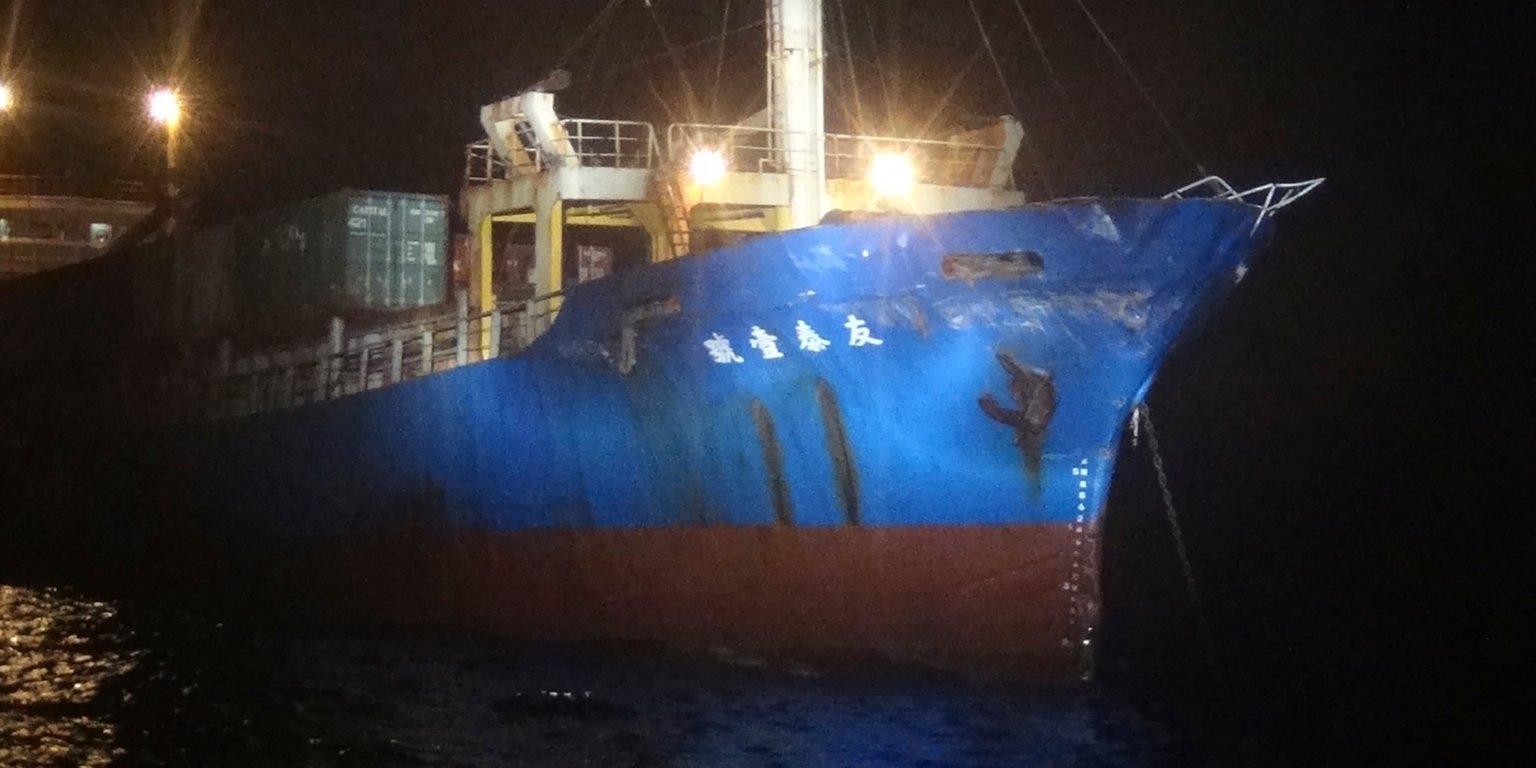Image: Taiwan Coast Guard