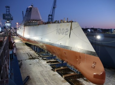 Image: Bath Iron Works (file)