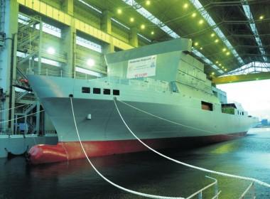 Image: Hindustan Shipyard (file)