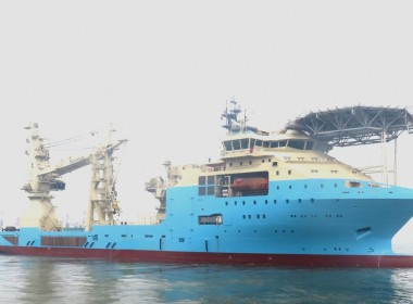 Image: Maersk Supply Service