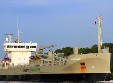 MarineTraffic.com/Juergan Braker
