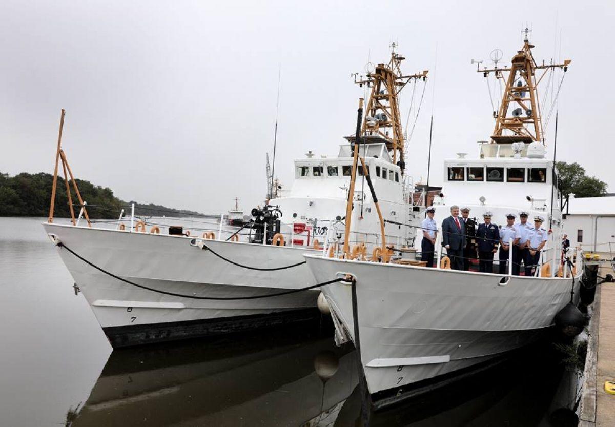 US Coast Guard file photo