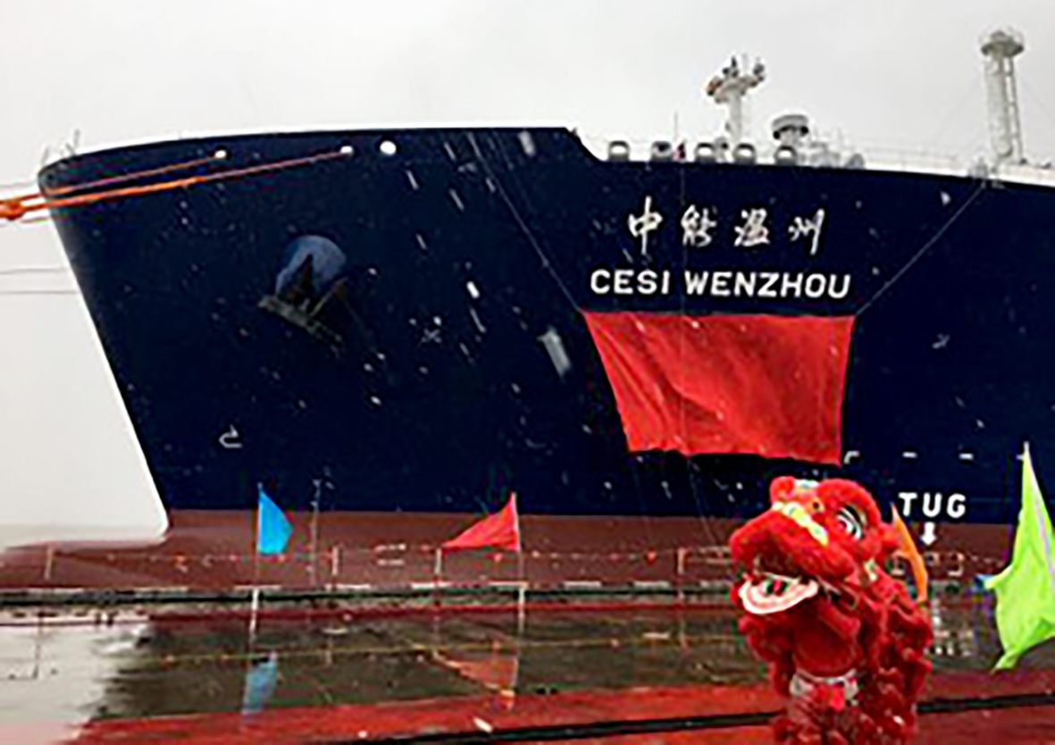 Image: Mitsui OSK Lines' CESI Wenzhou.