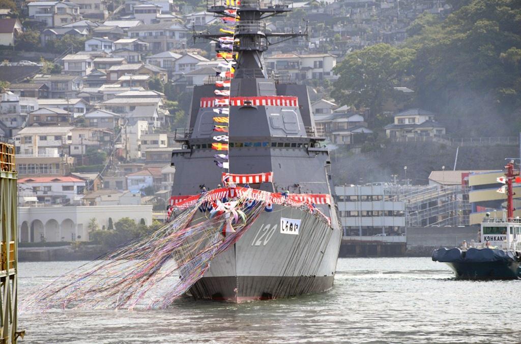 The launching ceremony of Japanese escort ship Shirui