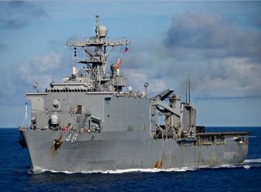 US Navy file photo by Mass Communication Specialist 1st Class Daniel Barker