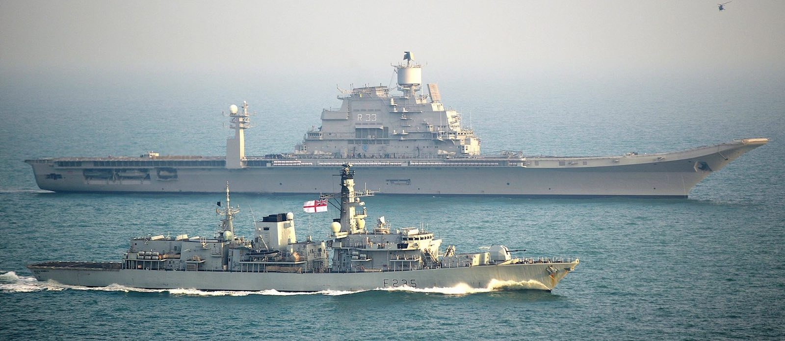 Photo: Ministry of Defence, UK
