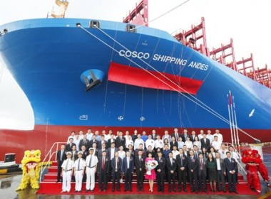 Hudong Zhonghua completes eight-vessel order for COSCO