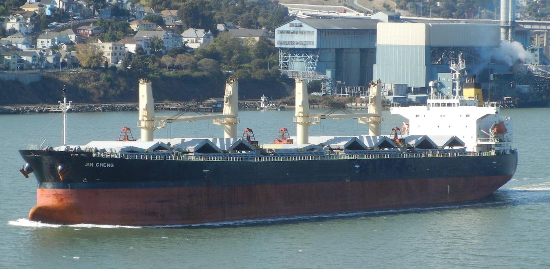 MarineTraffic.com/Old Kayaker