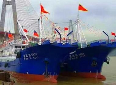 Image: Pingtan Marine Enterprise (file)