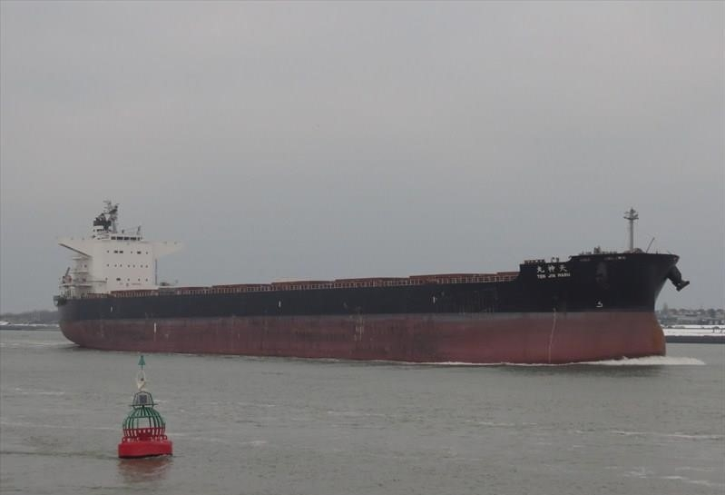 Photo: MarineTraffic.com/paul gerdes