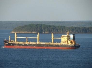 Photo: MarineTraffic.com/Walter Barnard