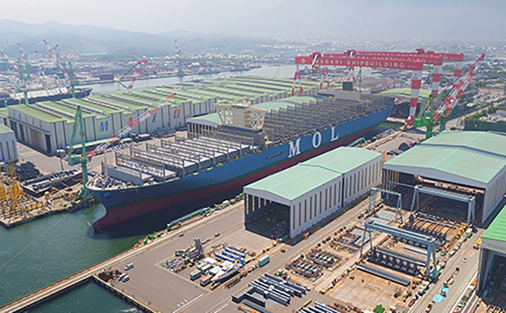 Imabari's Saijo shipyard launches a 20,000TEU container carrier in June.