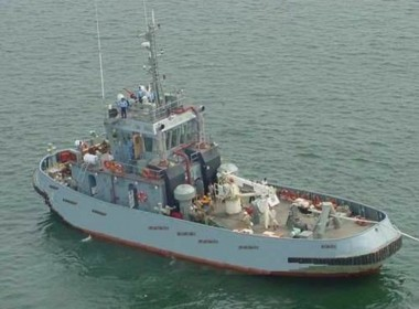 Indian Navy file photo