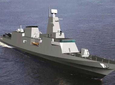 Image: Brazilian Navy